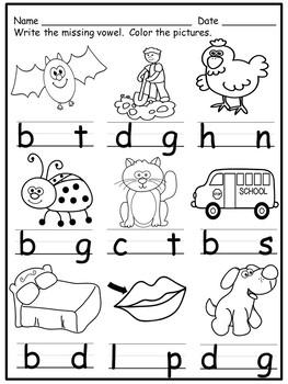 Short Vowels Worksheets- Print and Go