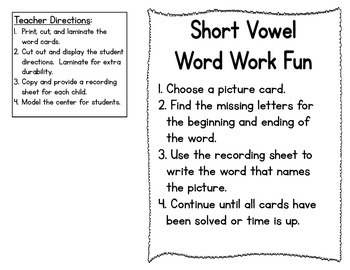 Beginning, Medial, and Ending Sounds:  CVC Words