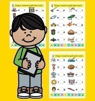 Short Vowels for Google Slides - Kindergarten & First Grade #TptDigital