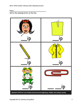 Short Vowel I Words Beginning Sounds