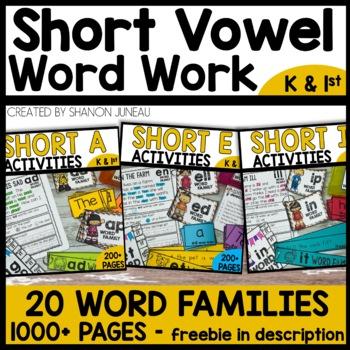 Short Word Family BUNDLE