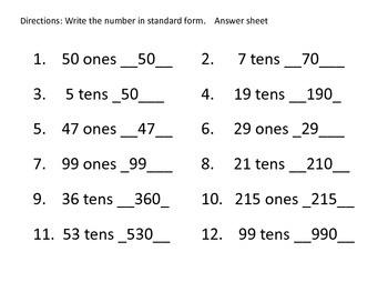Short Word Form worksheets (QR codes)