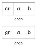 Short a Blends Segmenting Word Cards Bundle