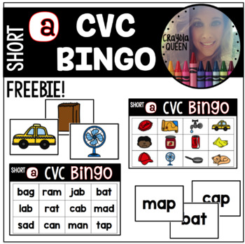 Short 'a' CVC Bingo FREEBIE
