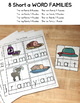 Short a CVC Games : CVC Puzzles