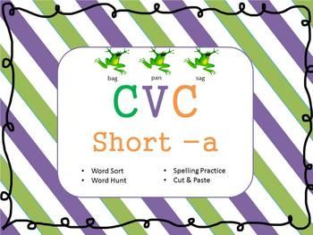 Short -a CVC Practice Sheets