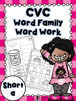 Short a Word Family Word Work