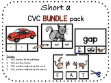 Short a, CVC bundle pack