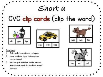 Short a, CVC clip carts (clip the word)