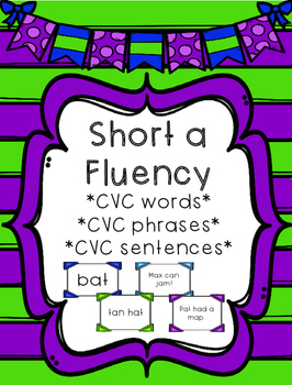 Short a - Differentiated Sentence Fluency Cards