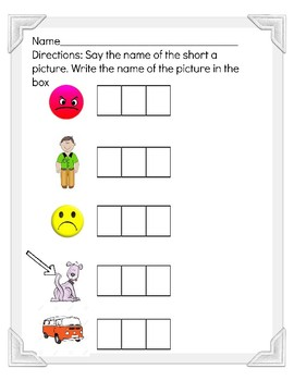 Short a Elkonin Worksheet II