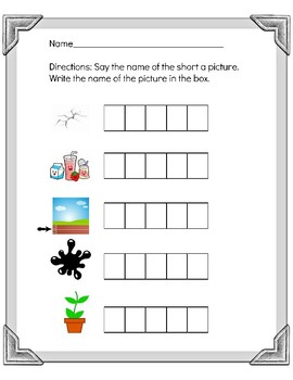 Short a Elkonin Worksheet IX
