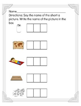 Short a Elkonin Worksheet V