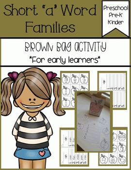 Short a Families Brown Bag Activity