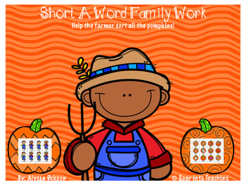 {Short A} Farmer Word Family Pack