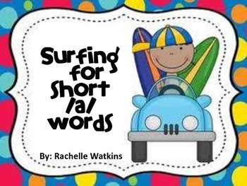 Short /a/ Literacy Game