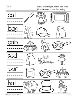 Phonics Printables FREEBIE- Short A