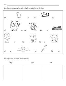 Short a Phonics/ Word Work Practice