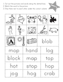 Short a Picture Sort - Independent practice for decoding i