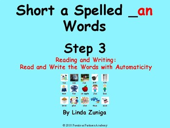 Short a Spelled _an Words Set 3 by Linda Zuniga