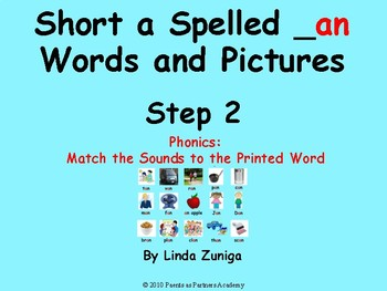 Short a Spelled _an Words and Pictures Set 2 by Linda Zuniga