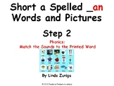 Short a Spelled _an Words and Pictures Step 2 For Printing