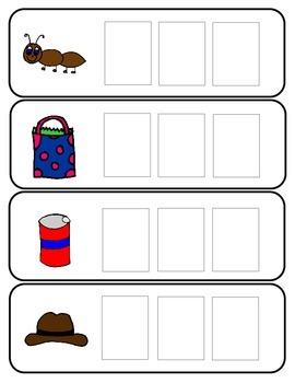 Short a Spelling Task
