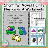"""Short """"a"""" Vowel Family Flashcards and Worksheets"""