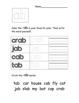 Short /a/ Word Families Worksheets by Sydney Hulbert | TpT
