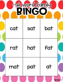 Short a Word Family Bingo