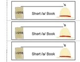 Short /a/ Word Family CVC Book