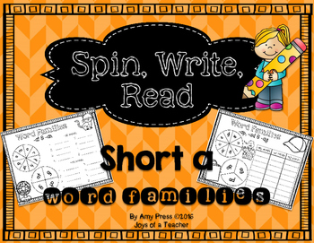 Short a Word Family Spinners