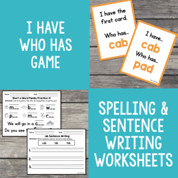 Short a Word Family Word Builder Cards
