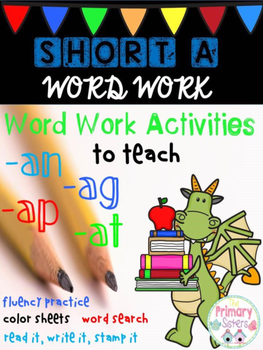 Short a Word Work Back to School and Beginning of year