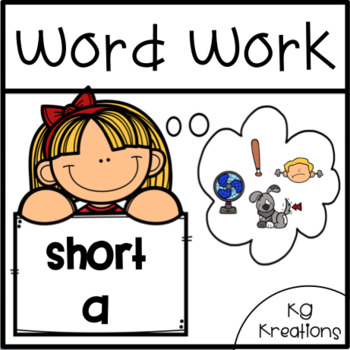 Short a Word Work