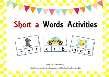 Short a Words FREEBIE