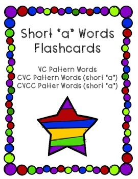"""Short """"a"""" Words (Flash Cards)"""