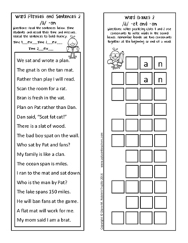 Short a, -an Word Family Phonogram Activity Book