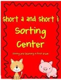 Short a and Short i Literacy Center