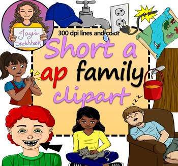 Short 'a' -ap Family Clipart