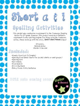 Short a and i Treasures Spelling Pack Complete Set