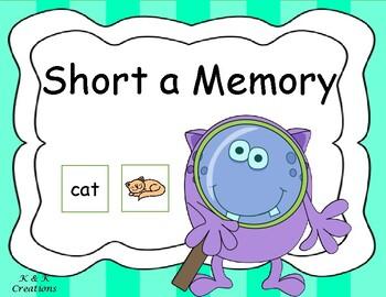 Short a memory