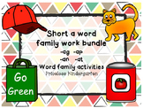 Short a word family work bundle