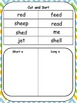Short and Long E Activity Packet