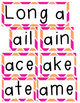Short and Long Vowel Chunk Cards- Chevron