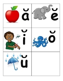 Short and Long Vowel Flashcards or Anchor Chart with codin