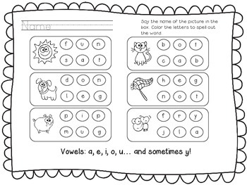 Short and Long Vowel No Prep Printables for K and Beginning First