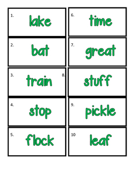 Short and Long Vowel Practice