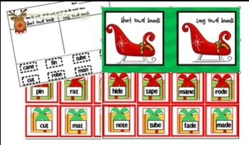 Christmas Short and Long Vowel Centers