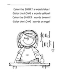 Short and Long Vowel color sheet
